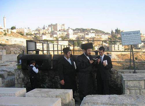 The Rebbe visiting Kivrei Tzaddikim on the Mount of Olives in Jerusalem