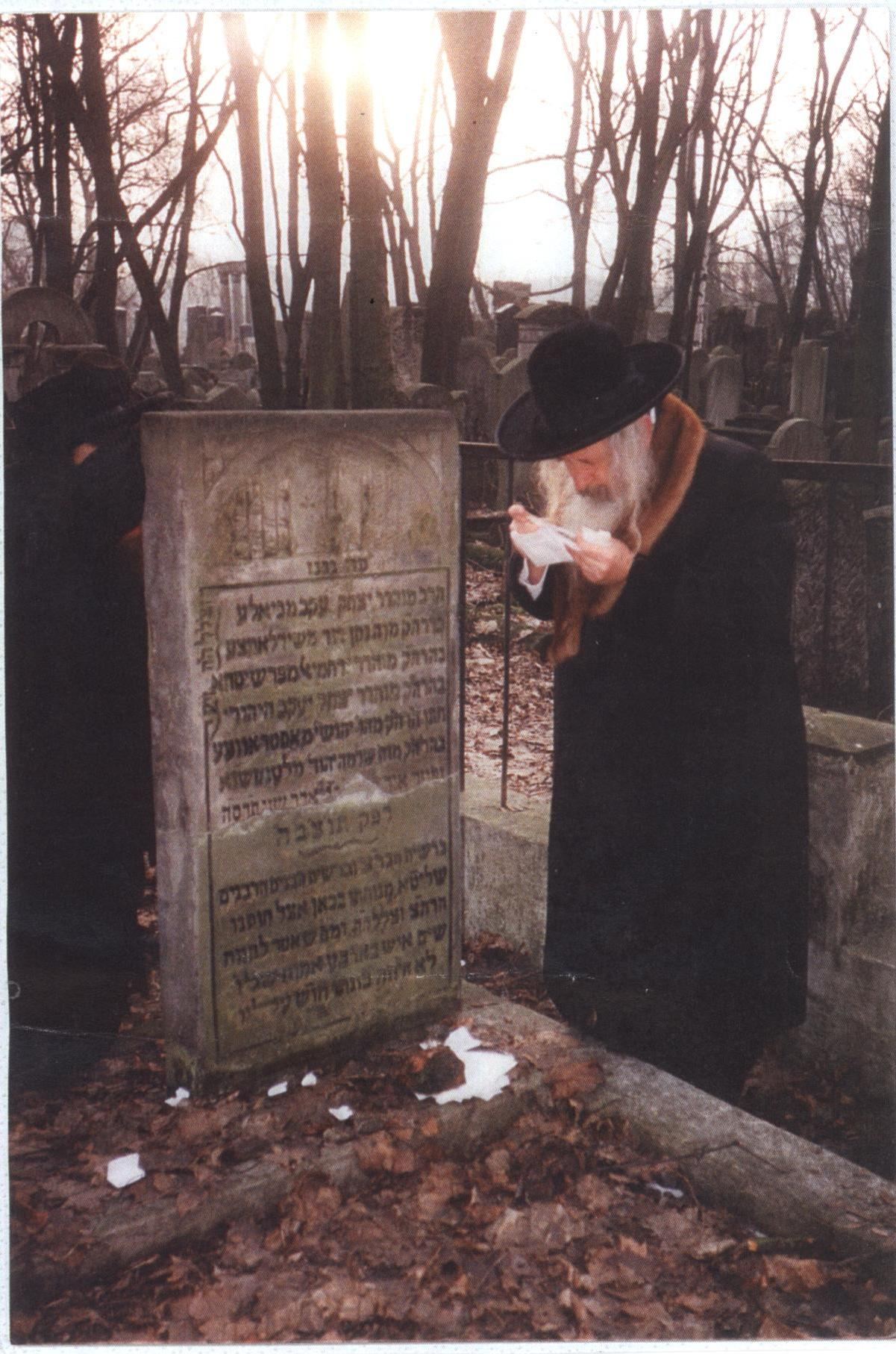 By the Kever of the first Biala Rebbe
